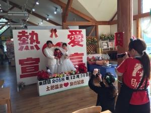 恋人岬クリスマスイベント